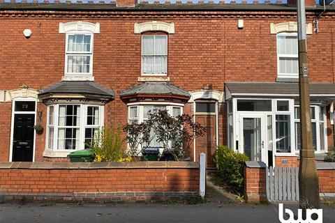 2 bedroom terraced house for sale - Brunswick Park Road, Wednesbury, WS10 9QR