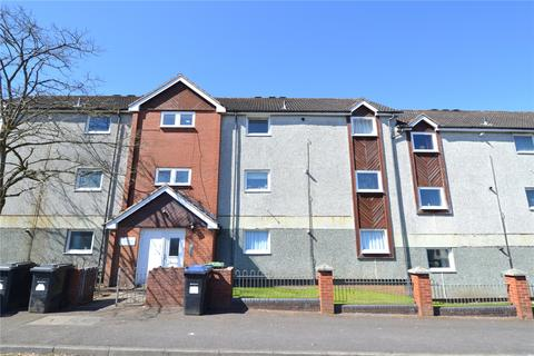 2 bedroom apartment for sale - Longwood Road, Rednal, Birmingham, B45