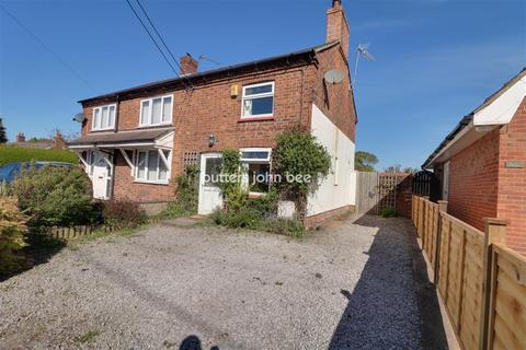 2 bedroom semi-detached house to rent - Main Road