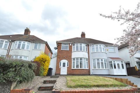 3 bedroom semi-detached house for sale - Marjorie Avenue, Kings Norton, Birmingham, B30