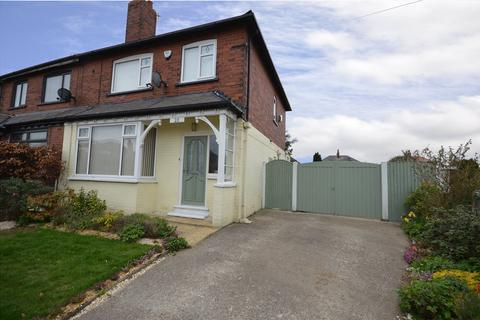 3 bedroom semi-detached house for sale - Lingwell Avenue, Leeds