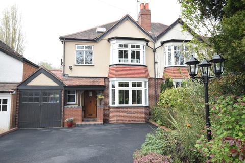 4 bedroom semi-detached house for sale - Stonerwood Avenue, Hall Green