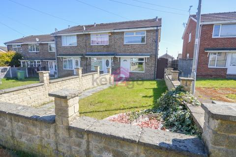 2 bedroom end of terrace house for sale - Broomhill Close, Eckington, Sheffield, S21