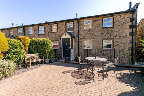 4 bedroom cottage for sale - School Lane, Addingham