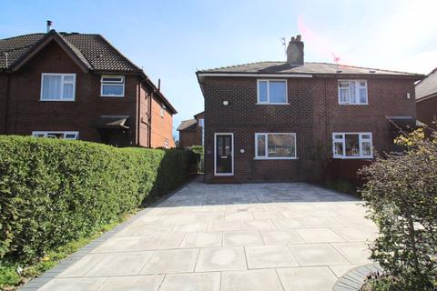 2 bedroom semi-detached house for sale - Higson Avenue, Romiley