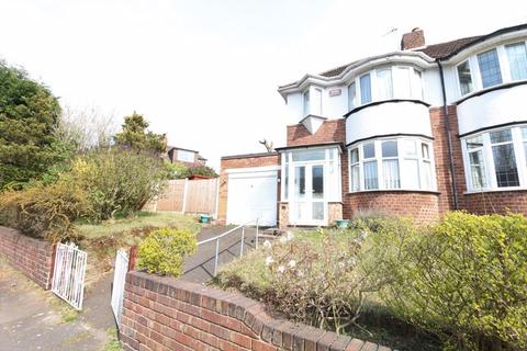 3 bedroom semi-detached house for sale - Yateley Crescent, Great Barr, Birmingham