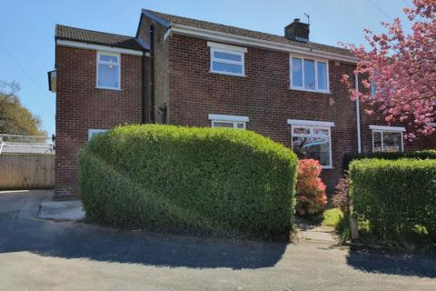 4 bedroom end of terrace house for sale - Boundary Lane South, Cuddington, Northwich