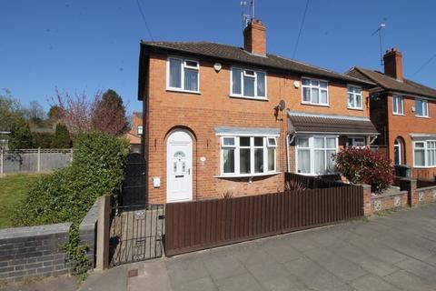 3 bedroom semi-detached house for sale - Stokes Drive, Leicester