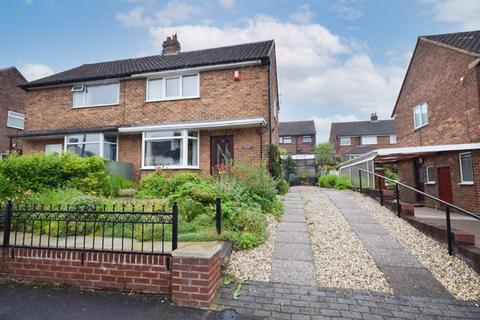 2 bedroom semi-detached house to rent - Ford Green Road, Norton