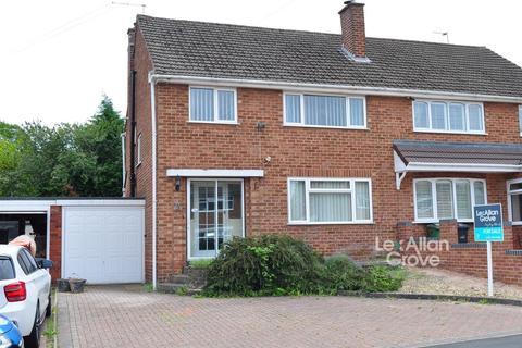 3 bedroom semi-detached house for sale - Hollybank Grove, Halesowen