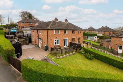 3 bedroom semi-detached house for sale - Penybryn Avenue, Whittington, Oswestry, SY11