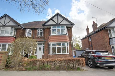 3 bedroom semi-detached house for sale - Elms Drive, Kirk Ella