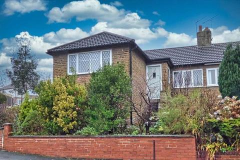 2 bedroom bungalow for sale - Haigh Wood Road, Leeds, West Yorkshire, LS16 6PD