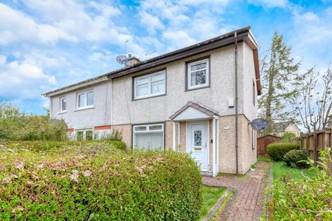 3 bedroom semi-detached house for sale - 125 Ryeside Road, Glasgow, G21 3LG