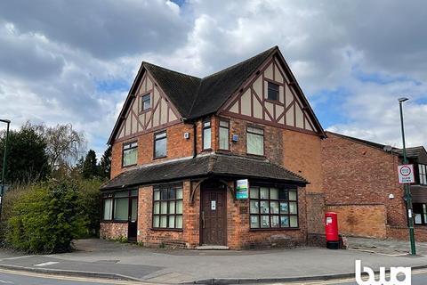 Residential development for sale - Land Lane, Marston Green, Solihull, B37 7DE