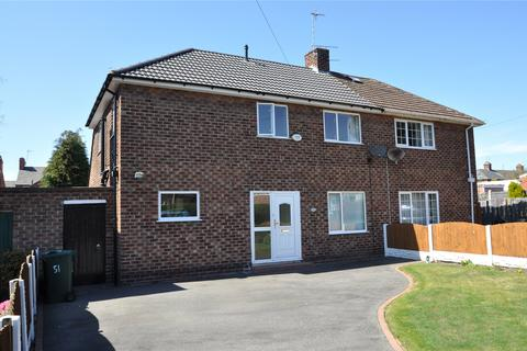 3 bedroom semi-detached house for sale - Marian Drive, Great Boughton, Chester, CH3