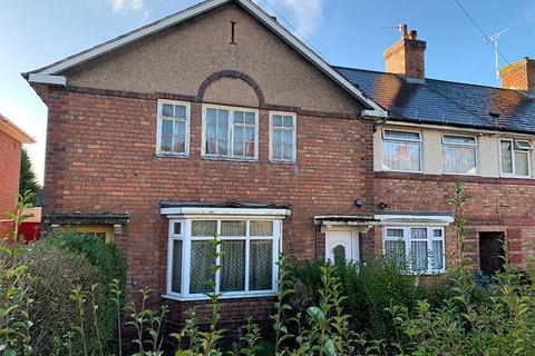 3 bedroom end of terrace house for sale - Tedstone Road, Quinton, Birmingham, B32 2PD