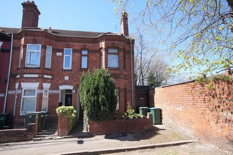 3 bedroom end of terrace house for sale - Wren Street, Coventry, CV2 4FT