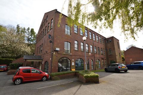 1 bedroom apartment for sale - Victoria Court, Victoria Mews, Leeds, West Yorkshire