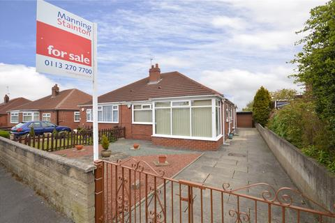 2 bedroom bungalow for sale - Staithe Avenue, Leeds