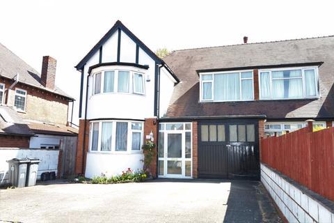 4 bedroom semi-detached house for sale - North Drive, Handsworth, Birmingham