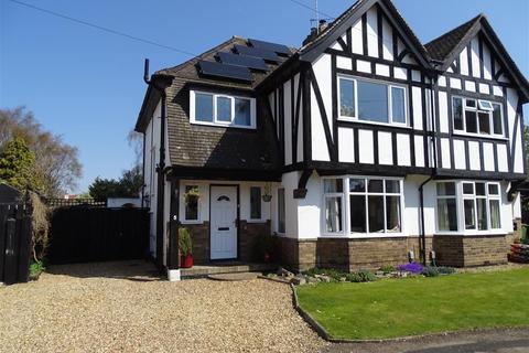 3 bedroom semi-detached house for sale - Brackley Close: Peterborough