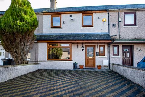 2 bedroom terraced house for sale - Davidson Gardens, Aberdeen
