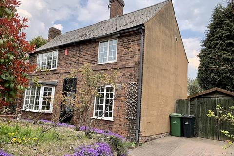 3 bedroom semi-detached house for sale - AMBLECOTE - High Street