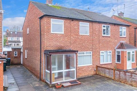 3 bedroom semi-detached house to rent - Sullivan Road, Wyken, Coventry