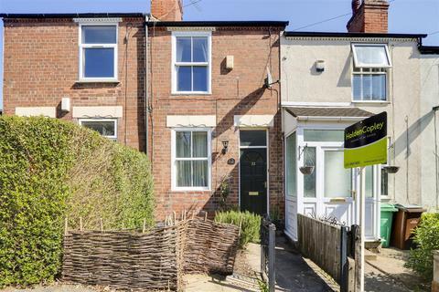 2 bedroom terraced house for sale - Plowright Street, Nottingham, Nottinghamshire, NG3 4JX