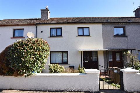 2 bedroom terraced house for sale - Cluny Road, Dingwall, Ross-shire