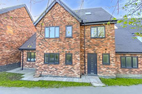 4 bedroom link detached house for sale - Nottingham Road, Trowell