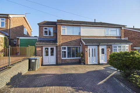 3 bedroom semi-detached house for sale - Outlands Drive, Hinckley