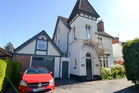 6 bedroom detached house for sale - Bunbury Road, Northfield, Birmingham, B31