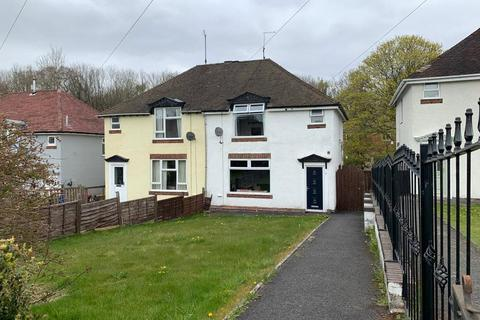 3 bedroom semi-detached house for sale - Fletcher Street, Ripley