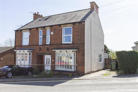 2 bedroom semi-detached house for sale - St. Johns Road, Newbold, Chesterfield