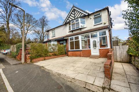 3 bedroom semi-detached house for sale - Colchester Avenue, Prestwich, M25