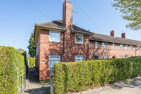 3 bedroom end of terrace house for sale - Thief Lane, York, YO10
