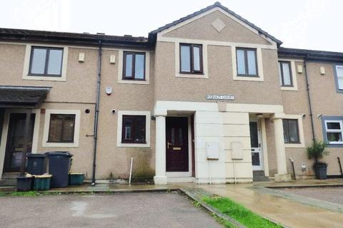 3 bedroom terraced house for sale - Pinfold Lane, Lancaster, Lancaster, LA1 2UT