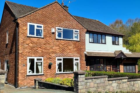 3 bedroom semi-detached house for sale - Melvyn Crescent, Porthill, Newcastle-under-Lyme, ST5