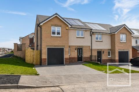 3 bedroom semi-detached house for sale - Rosehall Gardens, Uddingston, Glasgow