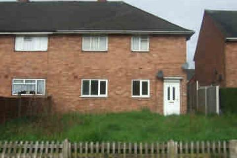 2 bedroom maisonette to rent - Old Oscott Lane,Great Barr,Birmingham