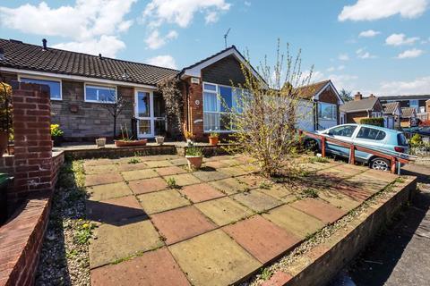 3 bedroom bungalow for sale - Julia Gardens, West Bromwich