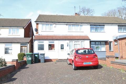 3 bedroom semi-detached house for sale - Hamstead Road, Great Barr, Birmingham