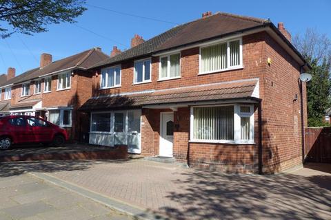 3 bedroom semi-detached house for sale - Curbar Road, Great Barr, Birmingham, B42 2AT