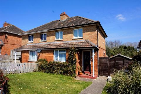 3 bedroom semi-detached house for sale - Lyngford