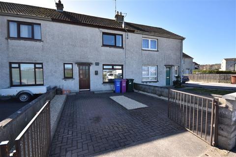 2 bedroom terraced house for sale - Brodie Drive, Elgin