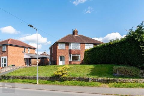 3 bedroom semi-detached house for sale - Winston Road, Lower Bullingham, Hereford, HR2 6DJ