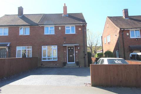 2 bedroom semi-detached house for sale - Latchmere Avenue, Leeds