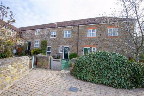 3 bedroom cottage for sale - Doddington Mill, Doddington, Wooler, NE71